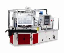 IB35 Injection Blow Molding Machine