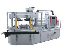 IB60 Injection Blow Molding Machine